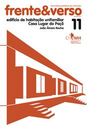 Casa no Lugar do Paçô – colecção Frente&Verso