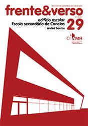 Escola secundária de Canelas – André Santos