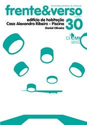 Casa Alexandra Ribeiro-Piscina – Daniel Oliveira