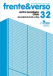 Centro tecnológico Cheto – Ana Isabel da Costa e Silva