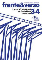 Centro Sócio-Cultural da Costa Nova – ARX Portugal